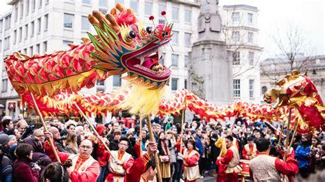 Chinese New Year 2018 | La Polo