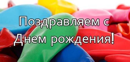 wuensche zum geburtstag russisch lustige wuensche zum