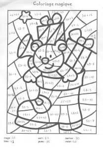 Coloriage Dessiner Magique Noel Maternelle Imprimer