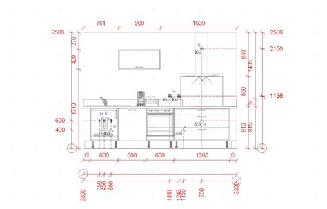 fixation meuble cuisine fixation plan de travail cuisine fixation plan de travail cuisine style medium version table