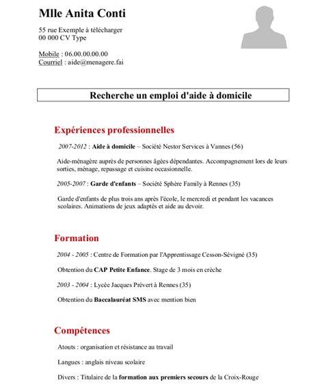 Cv De Travail by Exemple De Cv Aide M 233 Nag 232 Re