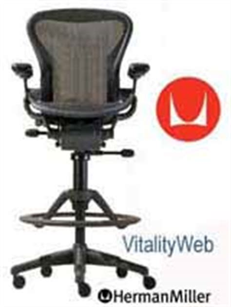 herman miller aeron home office ergonomic chair
