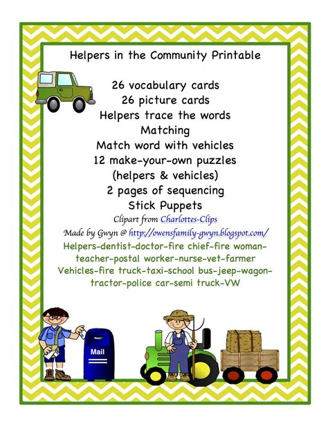december 2012 preschool printables 296 | Helpers in the Community