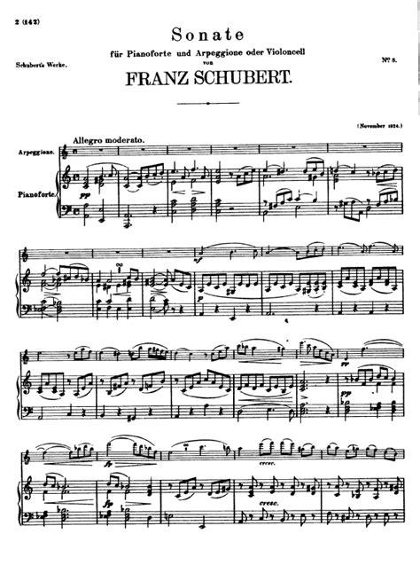 슈베르트 아르페지오네 소나타 Schubert D821 Arpeggione Sonata