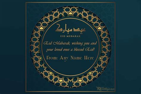 latest eid mubarak card template    editing