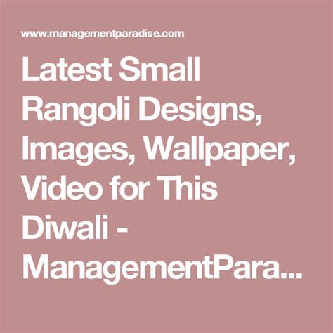 latest small rangoli designs images wallpaper video