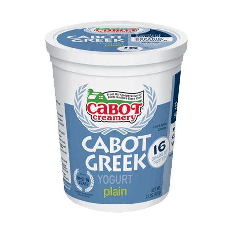 Plain Greek Yogurt | Cabot Creamery