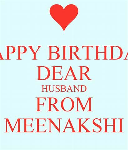 Husband Happy Birthday Dear Meenakshi Matic