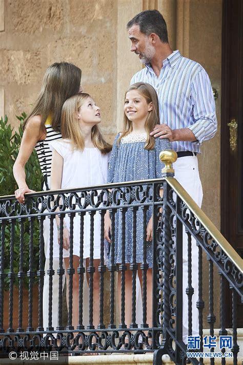 西班牙国王携妻儿拍摄温馨全家福 对小公主一脸宠溺父爱爆棚新华网
