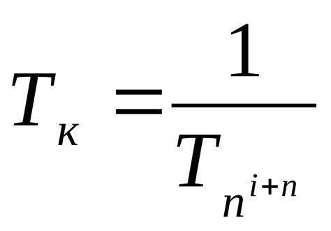 Примеры расчета расхода энергоресурсов