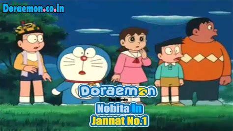 Doraemon Movie Nobita Ki Jannat No 1 Full Movie In Hindi