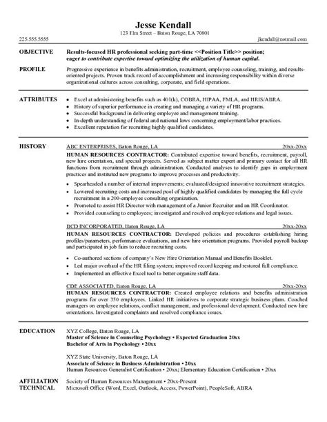 Human Resource Management Objective For Resume best human resources manager resume exle recentresumes