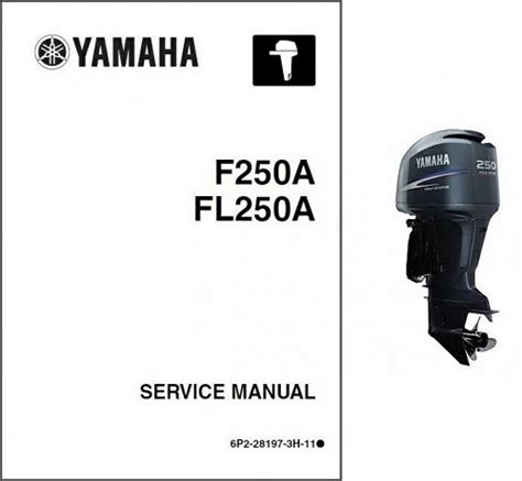 Yamaha F250 Outboard Motor For Sale by Yamaha F250 Fl250 4 Stroke Outboards Service Repair