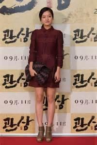 Photos QuotThe Face Readerquot VIP Premiere HanCinema The