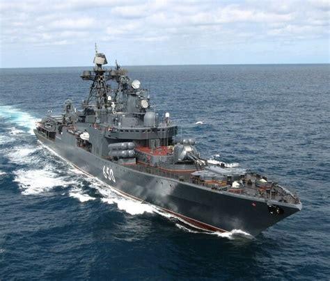 The Soviet Missile Cruiser