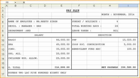 sample salary payslip format simple salary slip