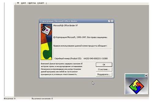 Download office 97 sr1