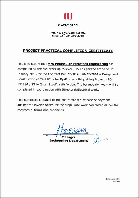 certificate  project completion template
