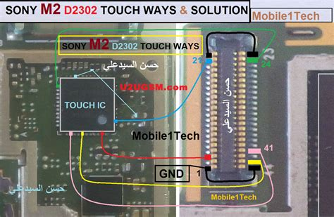 touch l not working sony xperia m2 d2302 touch screen not working problem