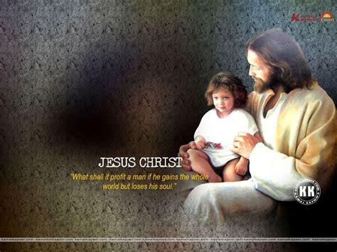 Jesus Animation Wallpaper Free - jesus wallpapers free 53
