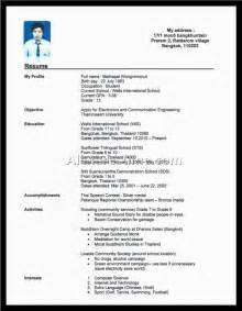 resume templates for highschool students with no work experience update 708 resume template high students no experience 29 documents bizdoska com