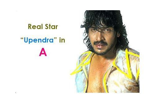 upendra 1999 kannada movie songs free download