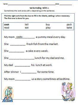 verbs worksheets action words  grade  google