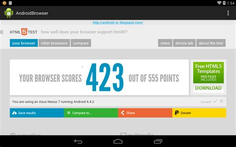 android er browser htc run