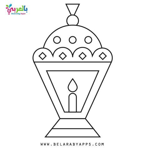 ramadan lantern coloring pages printable belarabyapps