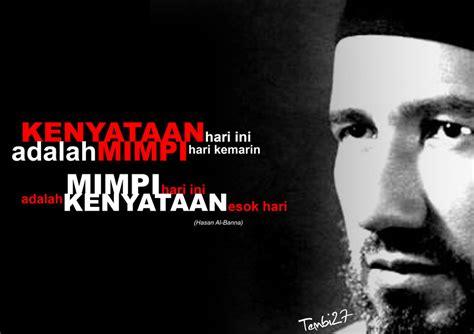Hasan Al Banna Quotes 5