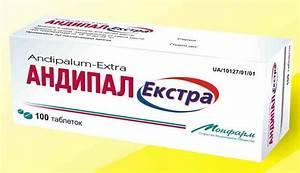 При высоком давлении какие лекарство можно пить