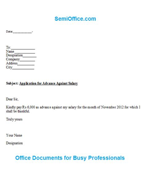 18288 resume exles for it application letter sle application letter sle