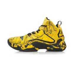 Lining men 39 s professional basketball shoes ABAK035