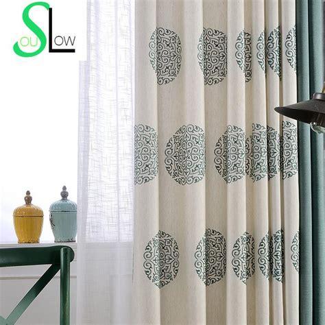 Personnalisã Rideau by Comparer Les Prix Sur Curtain Styles Online Shopping