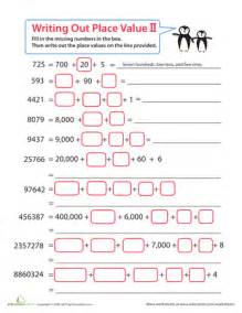 three digit subtraction word problems second grade math practice printable workbook education