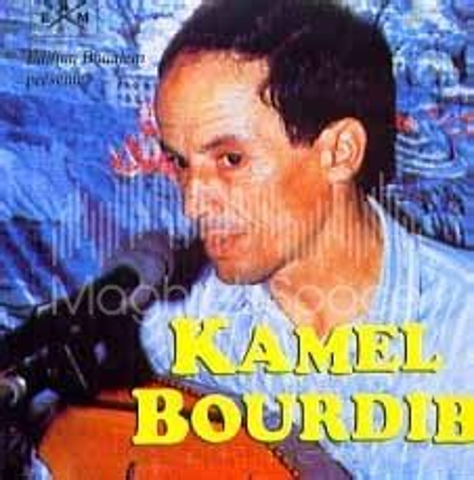 BOURDIB KAMEL GRATUIT MP3 TÉLÉCHARGER CHAABI