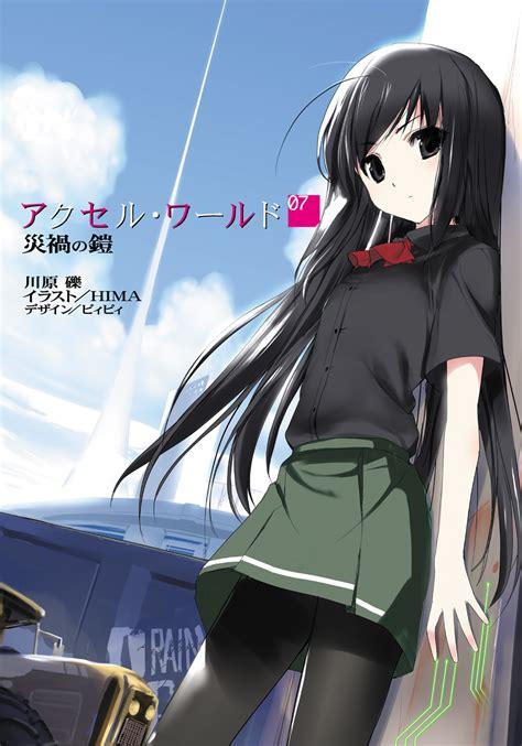 Accel World Light Novel Volume 07  Accel World Wiki