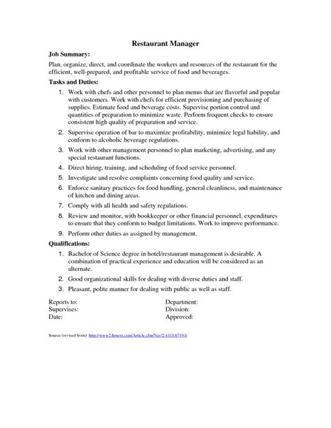 cuisine am駭ager restaurant manager specification recentresumes com