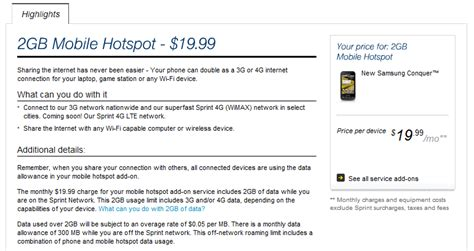 sprint iphone hotspot sprint kills 5gb tethering plan for 30 sprintusers