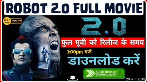 Download Robot 2.0 Full Movie In Hindi Hd Quality || रिलीज