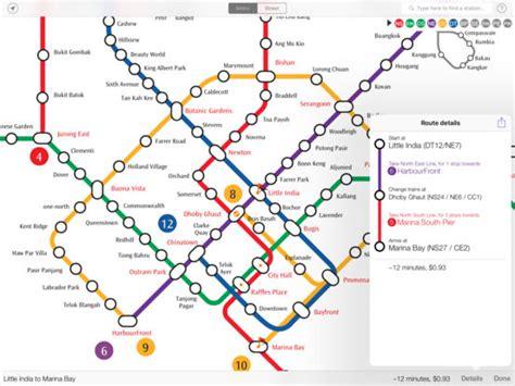 singapore mrt map   printable calendar posters