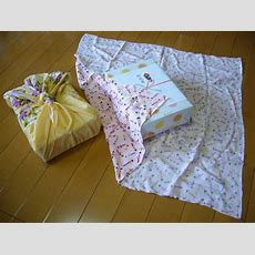 Gift Wrapping Wikipedia