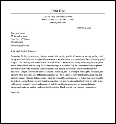 armed security guard cover letter sample
