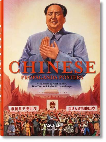 Propaganda Posters Chinese Communist China Taschen Mao