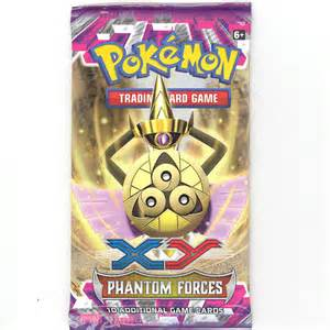 pokemon black and white emerging powers 3 booster packs