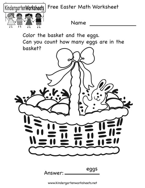 index of images printables easter