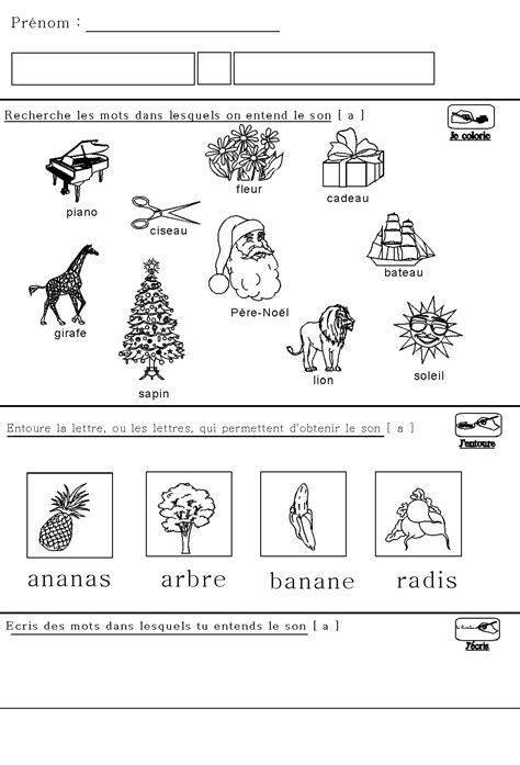 phonologie fiche maternelle sur le son  pour