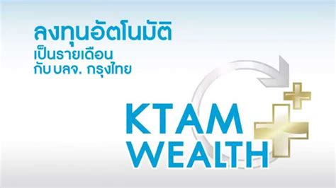 KTAM Wealth+ 2014 - YouTube