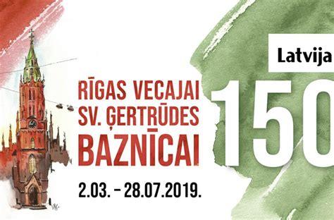 Rīgas Vecajai Sv.Ģertrūdes ev.lut.baznīcai - 150! Studijā ērģelnieks Aigars Reinis / LR3 ...