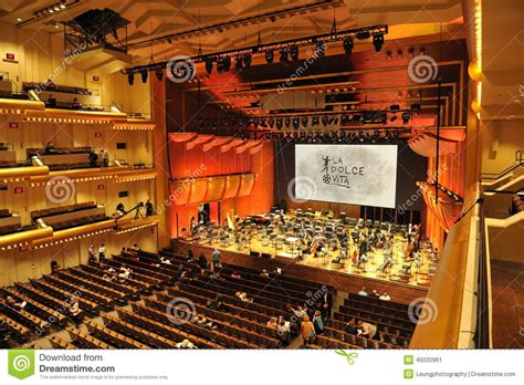 Lincoln Center Seating Chart Avery Fisher Hall